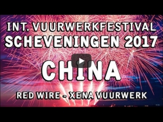 Here you can watch some video pictures of displays with RedWire Fireworks, performed by Xena Vuurwerk